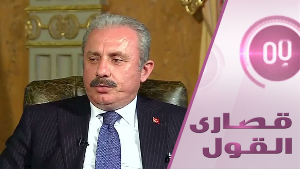 رئيس البرلمان التركي يتحدث عن مصير اللاجئين السوريين في بلاده