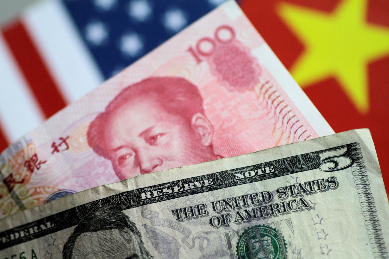 واشنطن تصنف الصين دولة