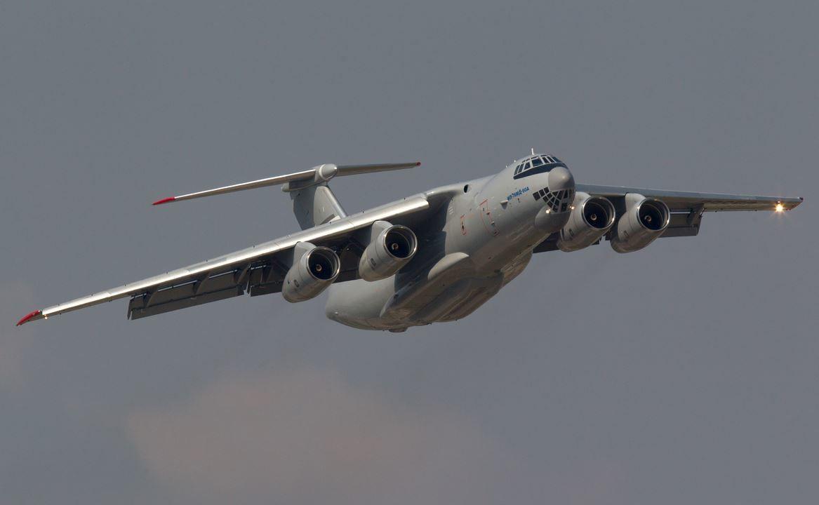 إل-76