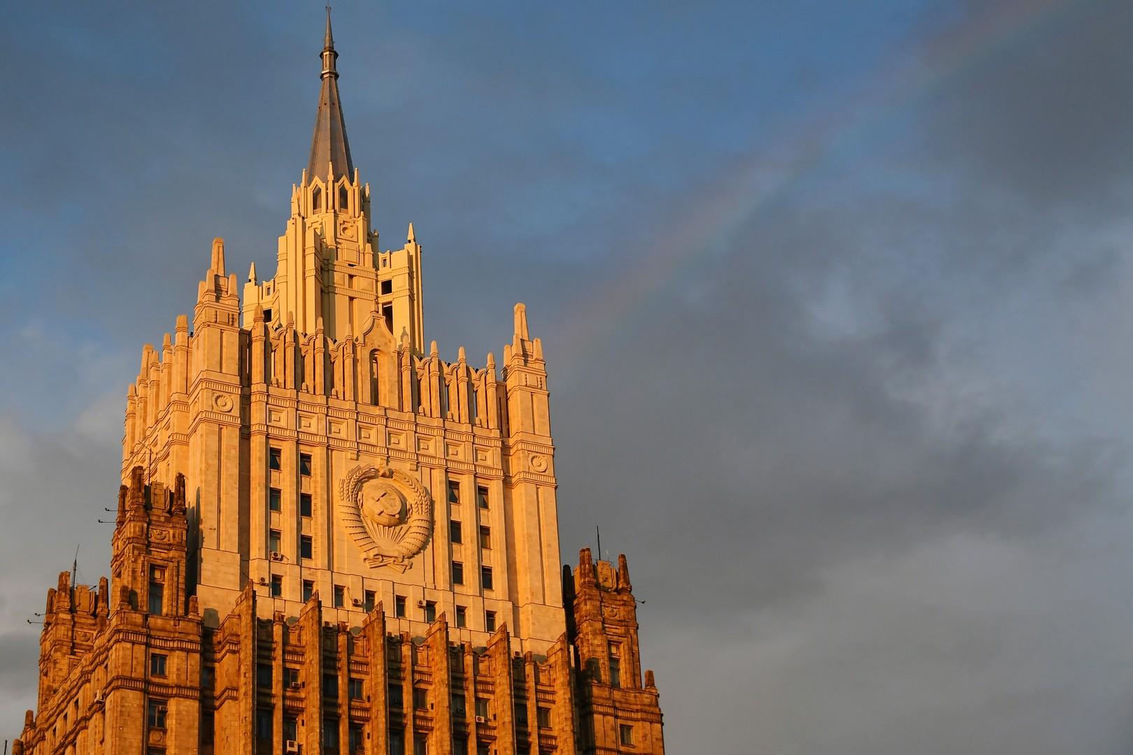 الخارجية الروسية تستدعي السفير الياباني