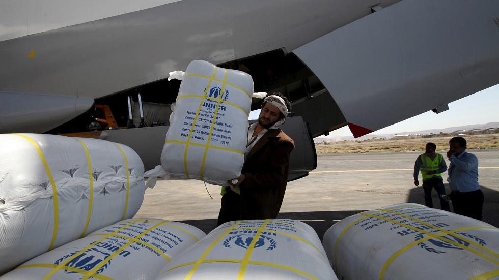 مساعدات إغاثية إلى اليمن - أرشيف