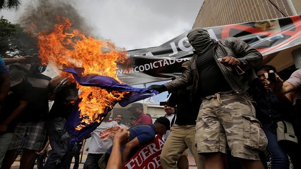 احتجاجات ضد رئيس هندوراس بعد مزاعم عن صلته بعصابات المخدرات