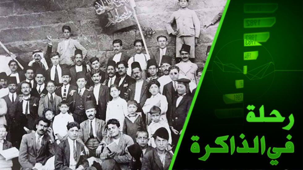 البلاشفة ومسألة دعم الثورة السورية الكبرى (1925-1927) من أرشيف الأممية الشيوعية السري