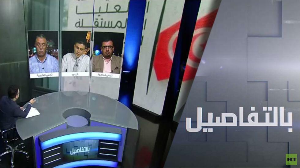 تونس.. احتدام سباق انتخابات الرئاسة