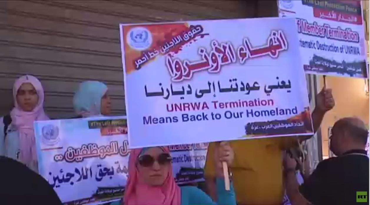 فصائل غزة: هناك حملة منسقة ضد