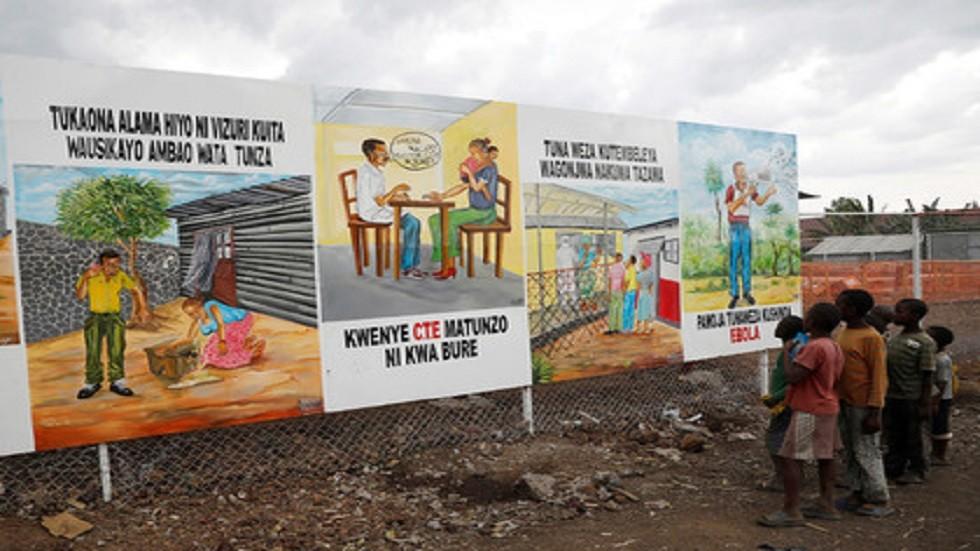 حمى إيبولا تنتشر في جمهورية الكونغو الديمقراطية