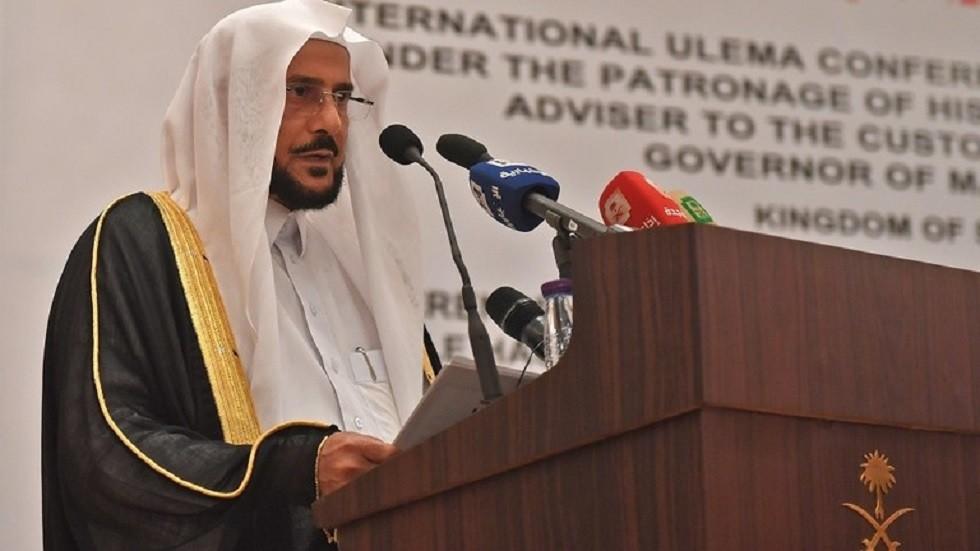 وزير الشؤون الإسلامية والدعوة في السعودية عبداللطيف آل الشيخ