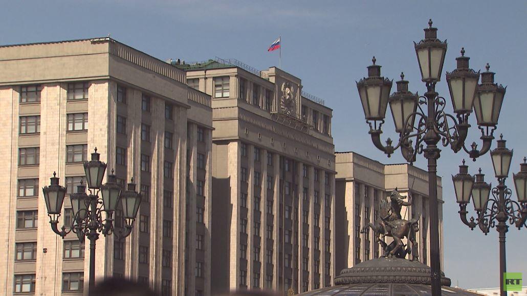 مجلس الاتحاد يبحث التدخلات الأجنبية