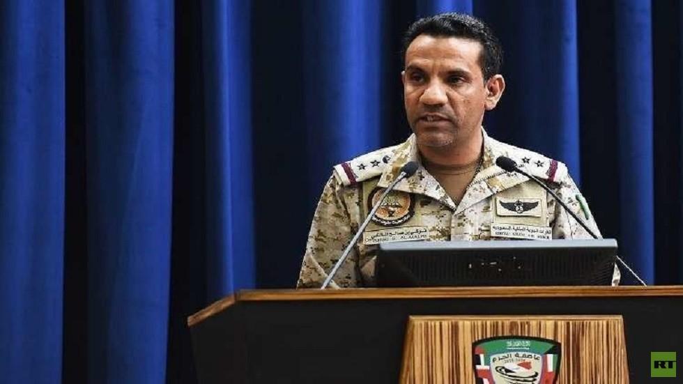 التحالف العربي: الحوثيون أطلقوا طائرة بلا طيار مفخخة سقطت بمحافظة عمران (صور)