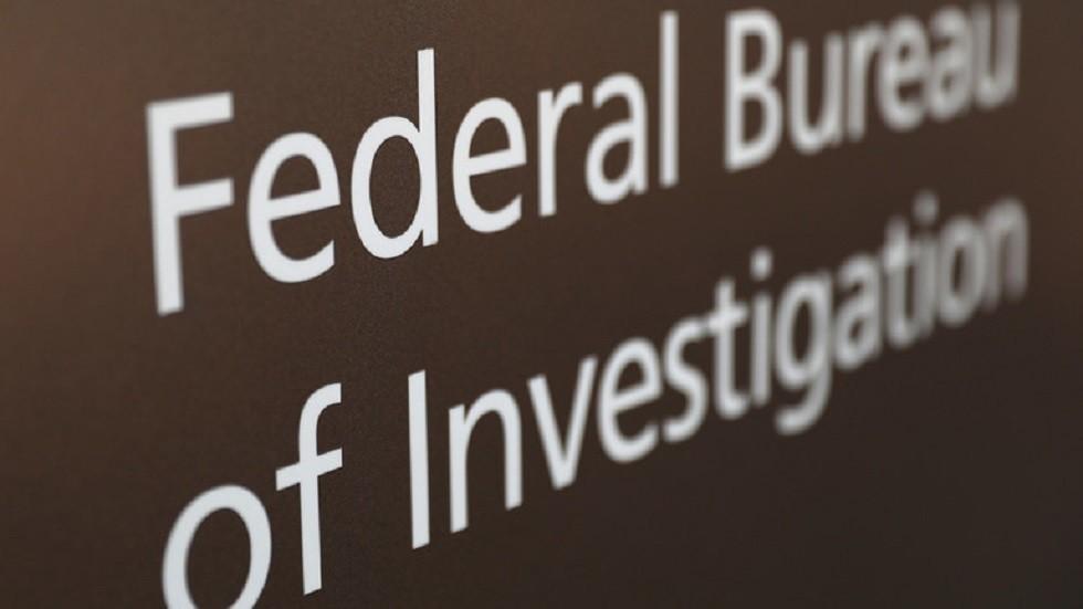 مكتب التحقيقات الفدرالي الأمريكي يبحث عن