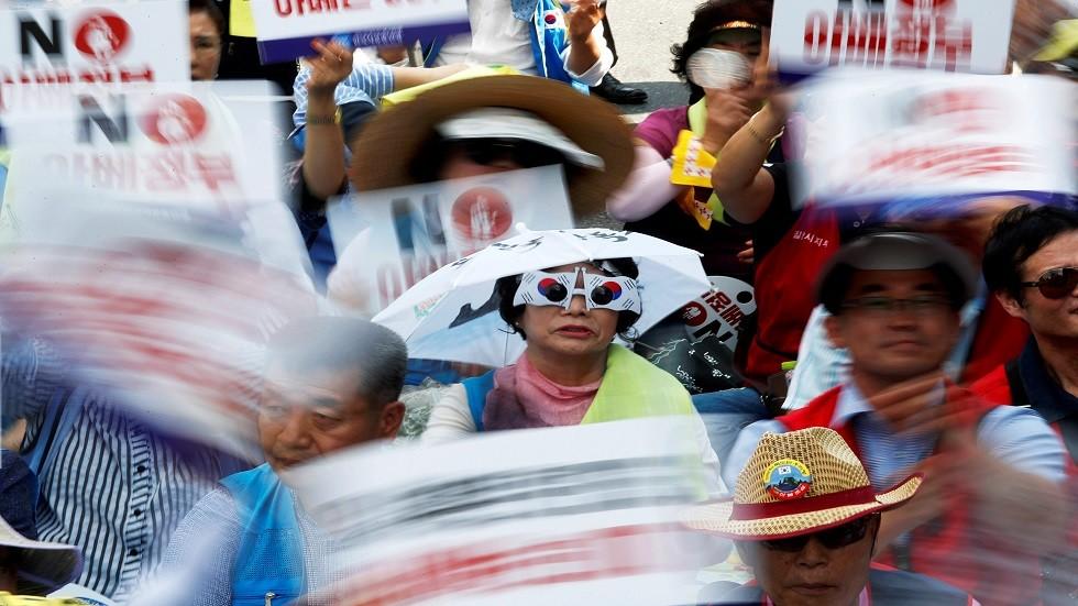 مظاهرة معارضة لليابان في سيئول