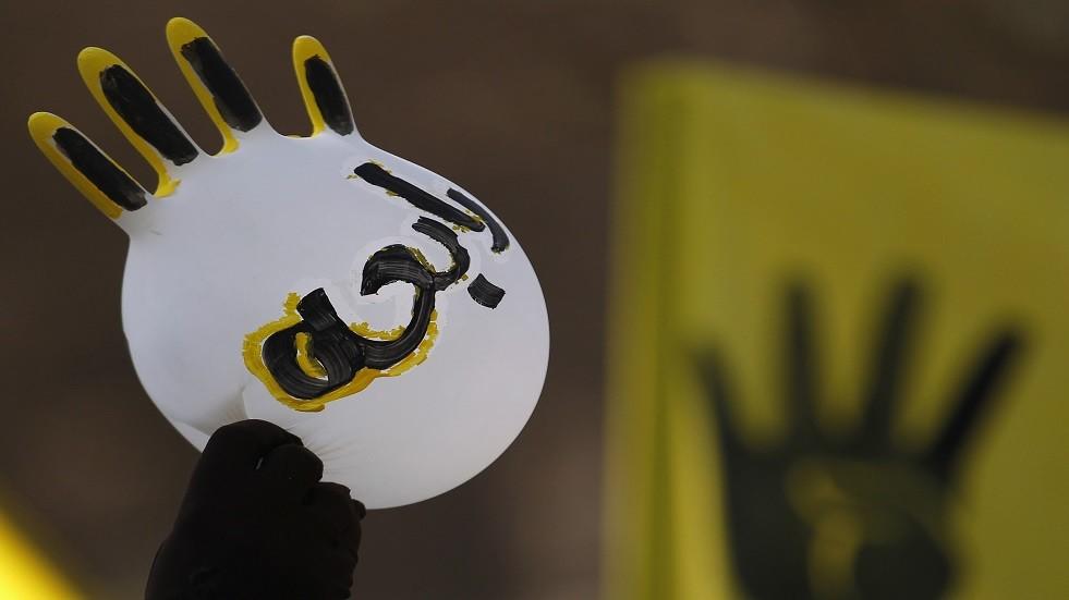 شعار رابعة