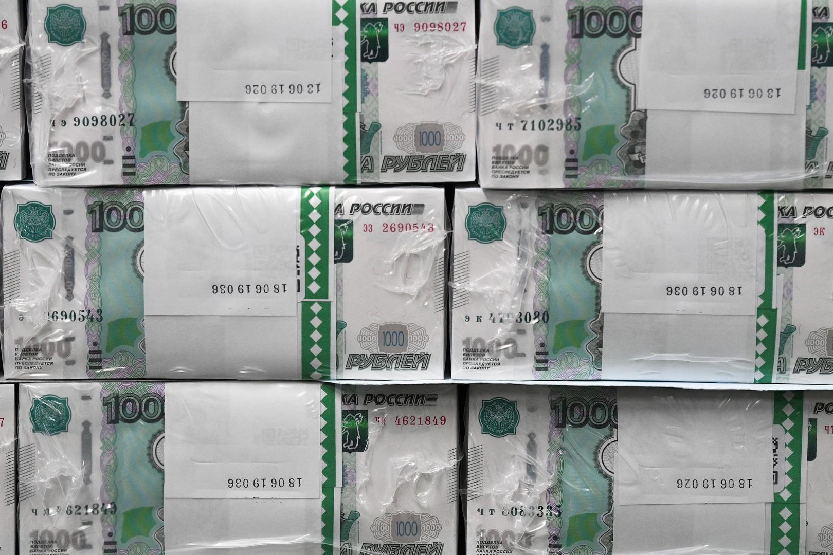 روسيا تجمع 20 مليار روبل من إصدار السندات رغم تقلبات السوق