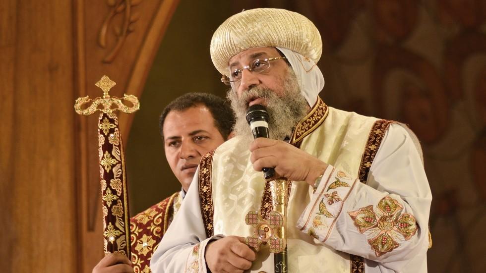 بابا الإسكندرية وبطريرك الكنيسة القبطية الأرثوذكسية/ تواضروس الثاني