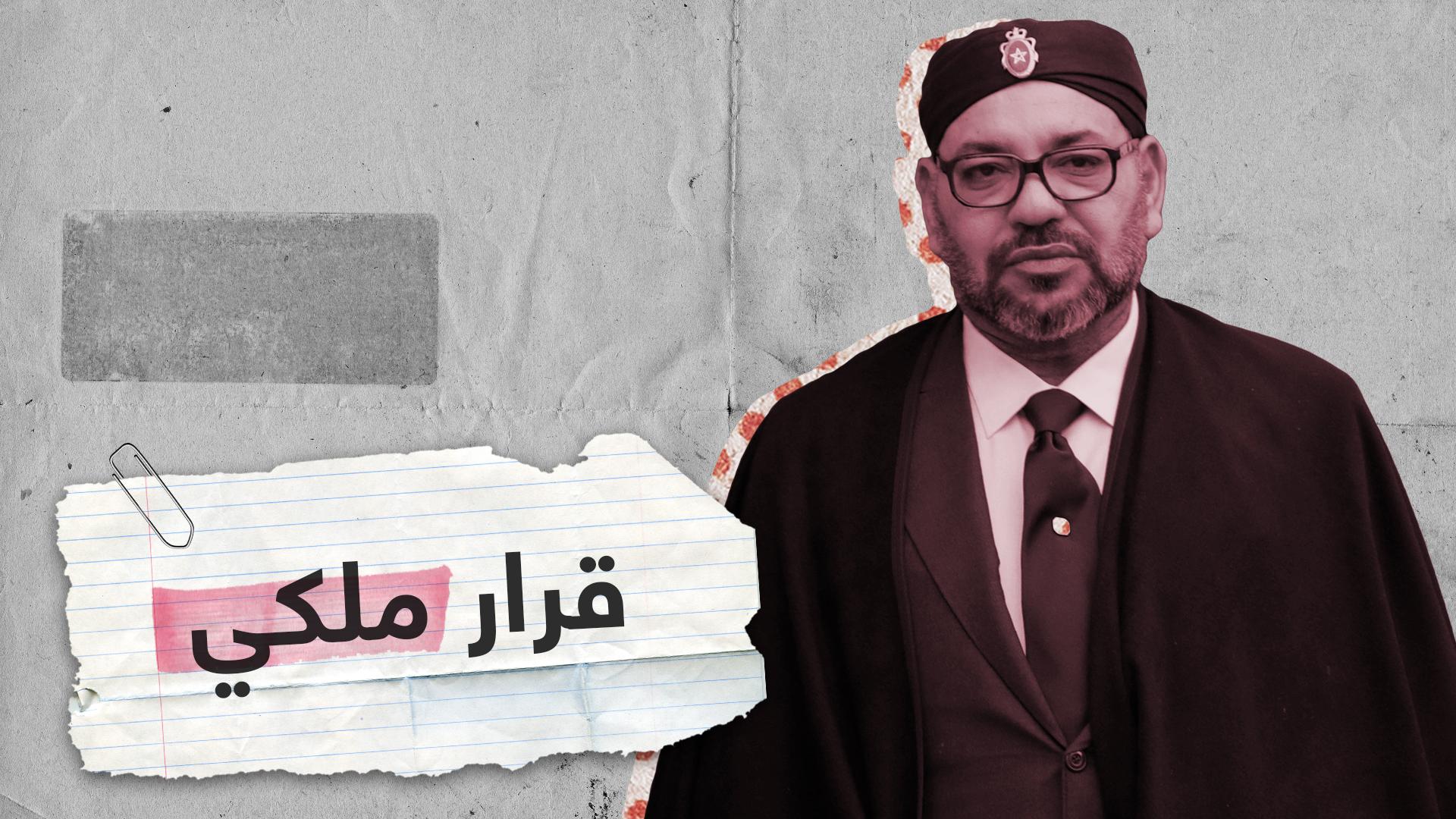 ملك المغرب يلغي الاحتفال الرسمي بعيد ميلاده