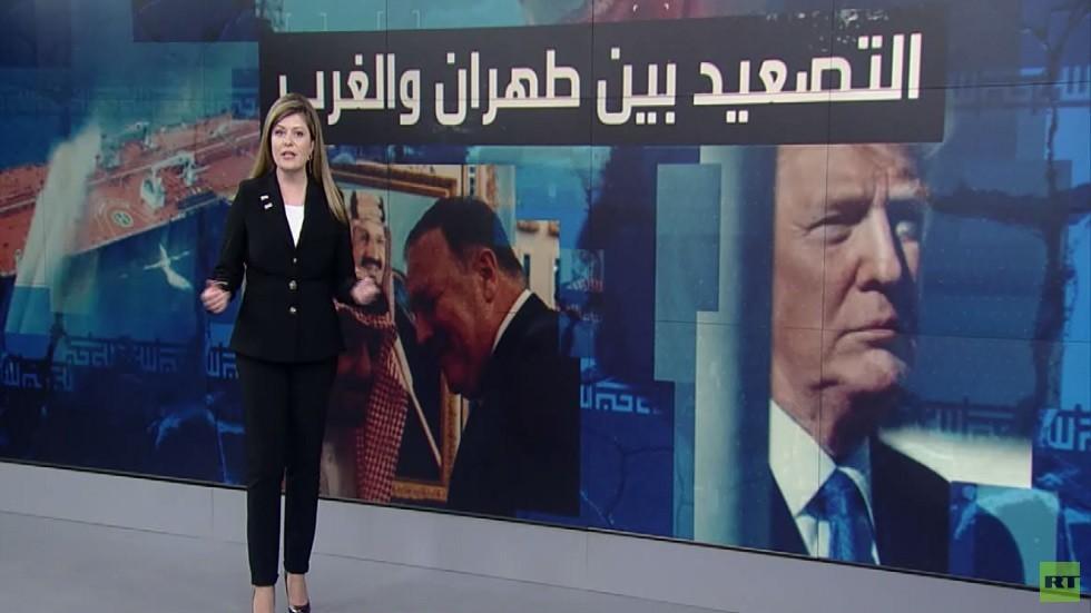 أهم محطات التصعيد الغربي الأخير ضد إيران