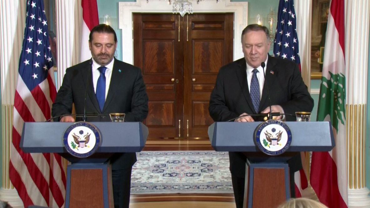 بومبيو للحريري: الذراع الإيرانية تهدد لبنان