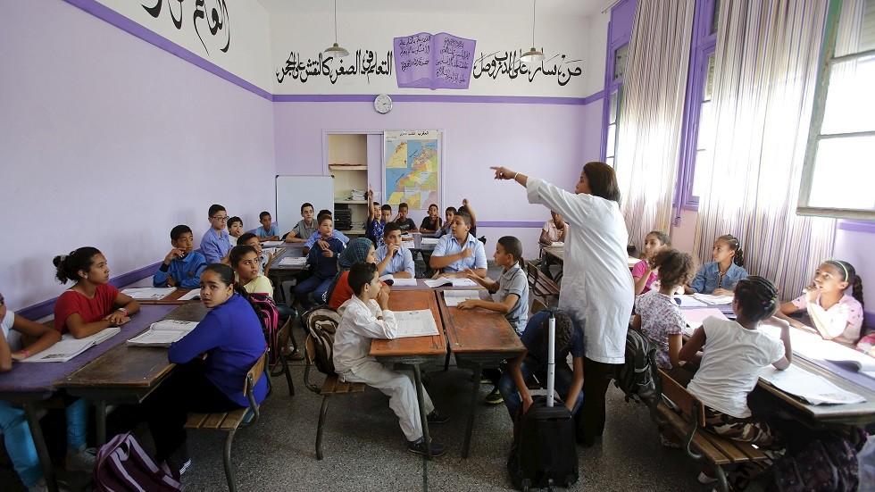 التعليم في المغرب - أرشيف