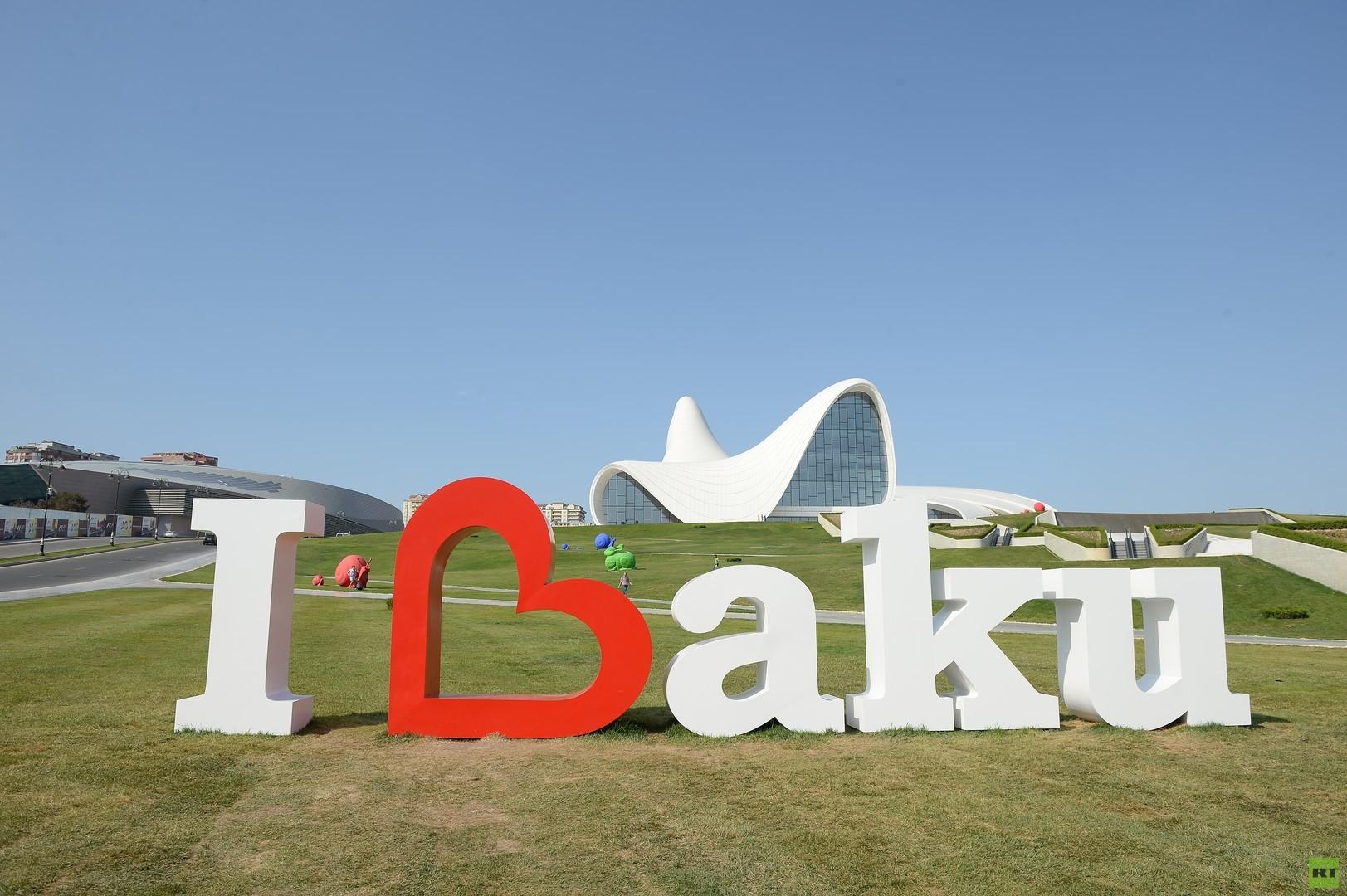 مدينة باكو - لؤلؤة بحر قزوين