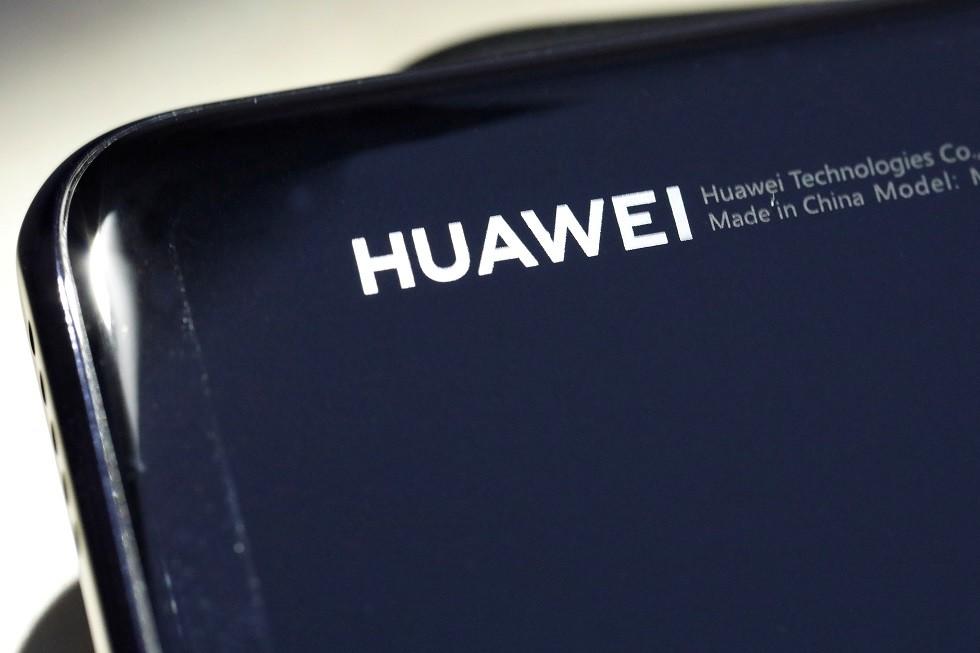 جهاز Huawei