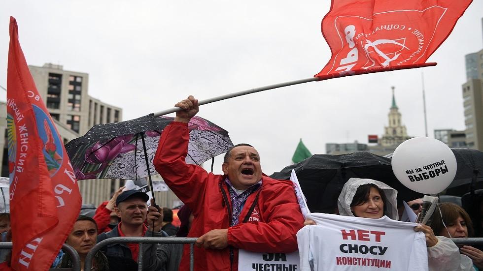 احتجاجات للحزب الشيوعي في موسكو