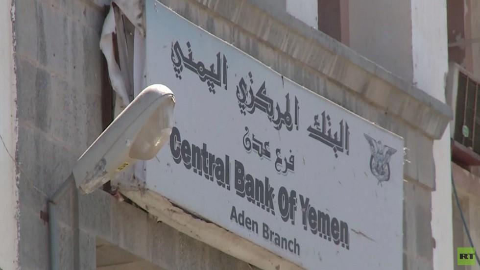 الانتقالي ينفي ترك مواقع عسكرية في عدن