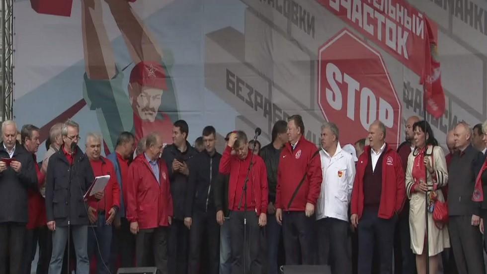 تظاهرات احتجاجية للحزب الشيوعي في موسكو
