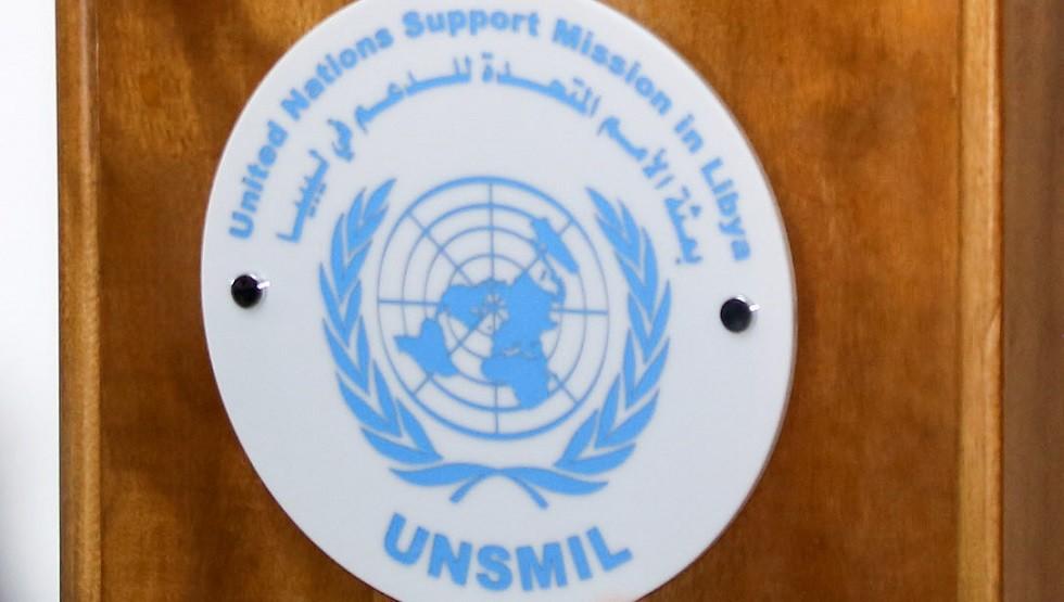 شعار البعثة الأممية في ليبيا