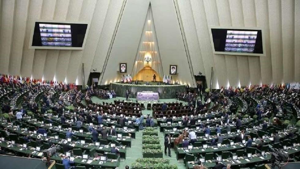 البرلمان الإيراني - أرشيف -