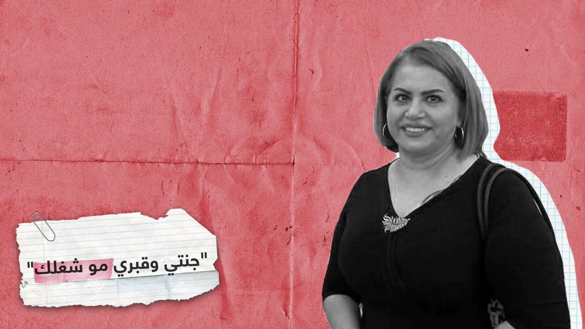 """ناشطة كويتية تطعن في متلازمة """"الحجاب والجنة"""""""