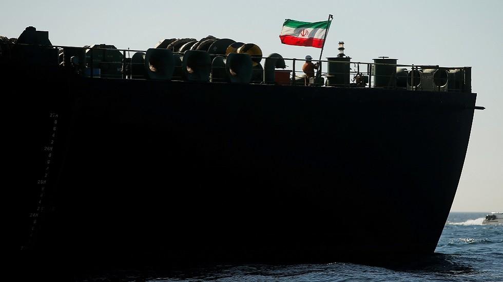 بيانات تعقب حركة السفن: الناقلة الإيرانية المفرج عنها غيرت وجهتها
