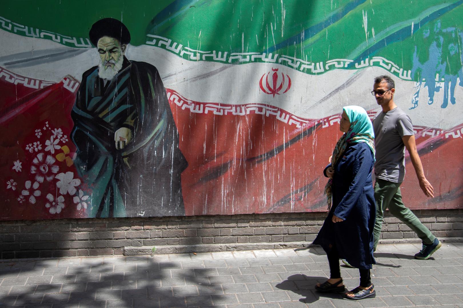 طهران- أرشيف