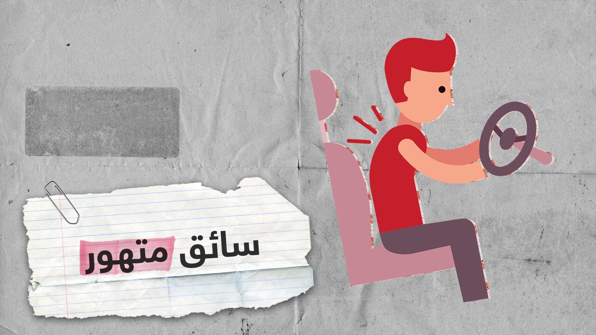 سائق أتوبيس متهور يقل حجاجا مصريين بالسعودية.. والجهات الأمنية تبحث عنه!