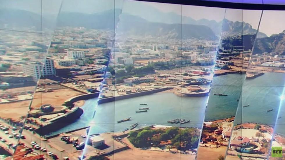 عودة المرافق الحكومية في عدن للعمل