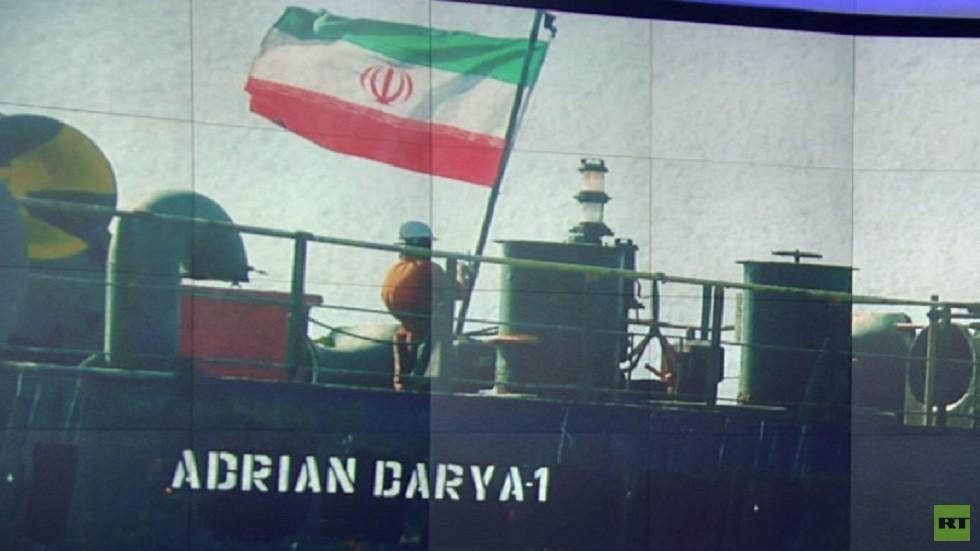 الناقلة الإيرانية تغادر جبل طارق لليونان
