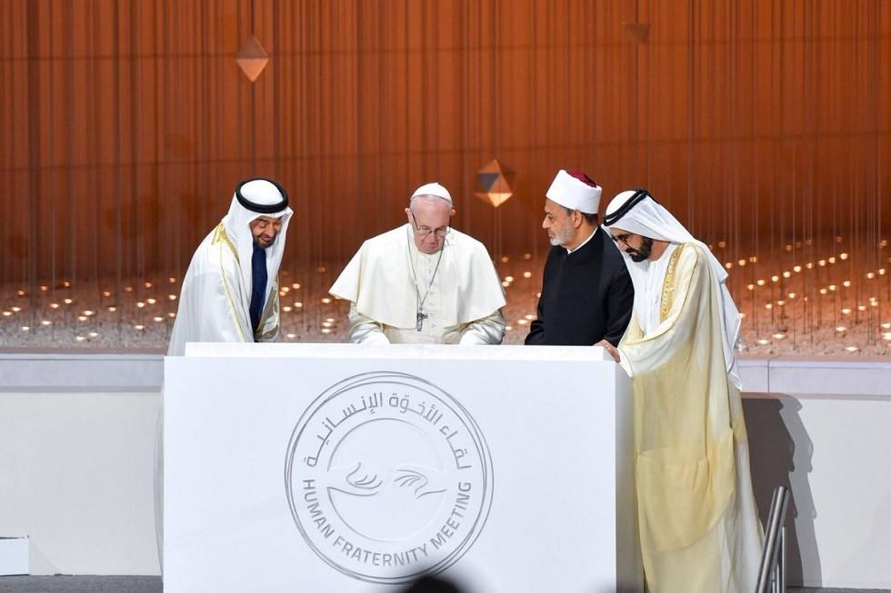 الإمارات تشكل لجنة عليا لتحقيق أهداف
