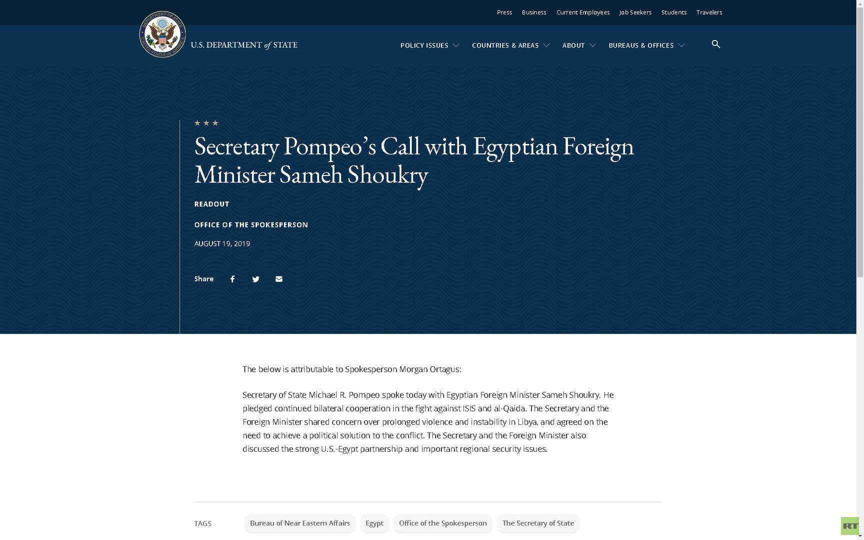 الخارجية الأمريكية: بومبيو وشكري يؤكدان على أهمية تحقيق حل سياسي في ليبيا