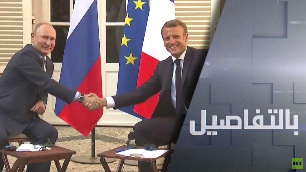 بوتين في فرنسا.. الأهداف والكواليس