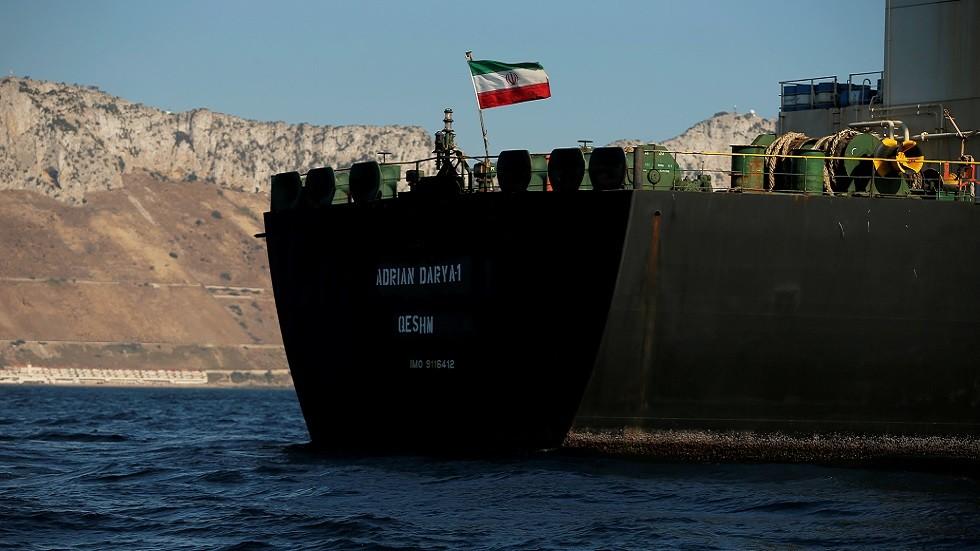 بومبيو: الإفراج عن ناقلة النفط الإيرانية يمنح الحرس الثوري أموالا إضافية لمواصلة