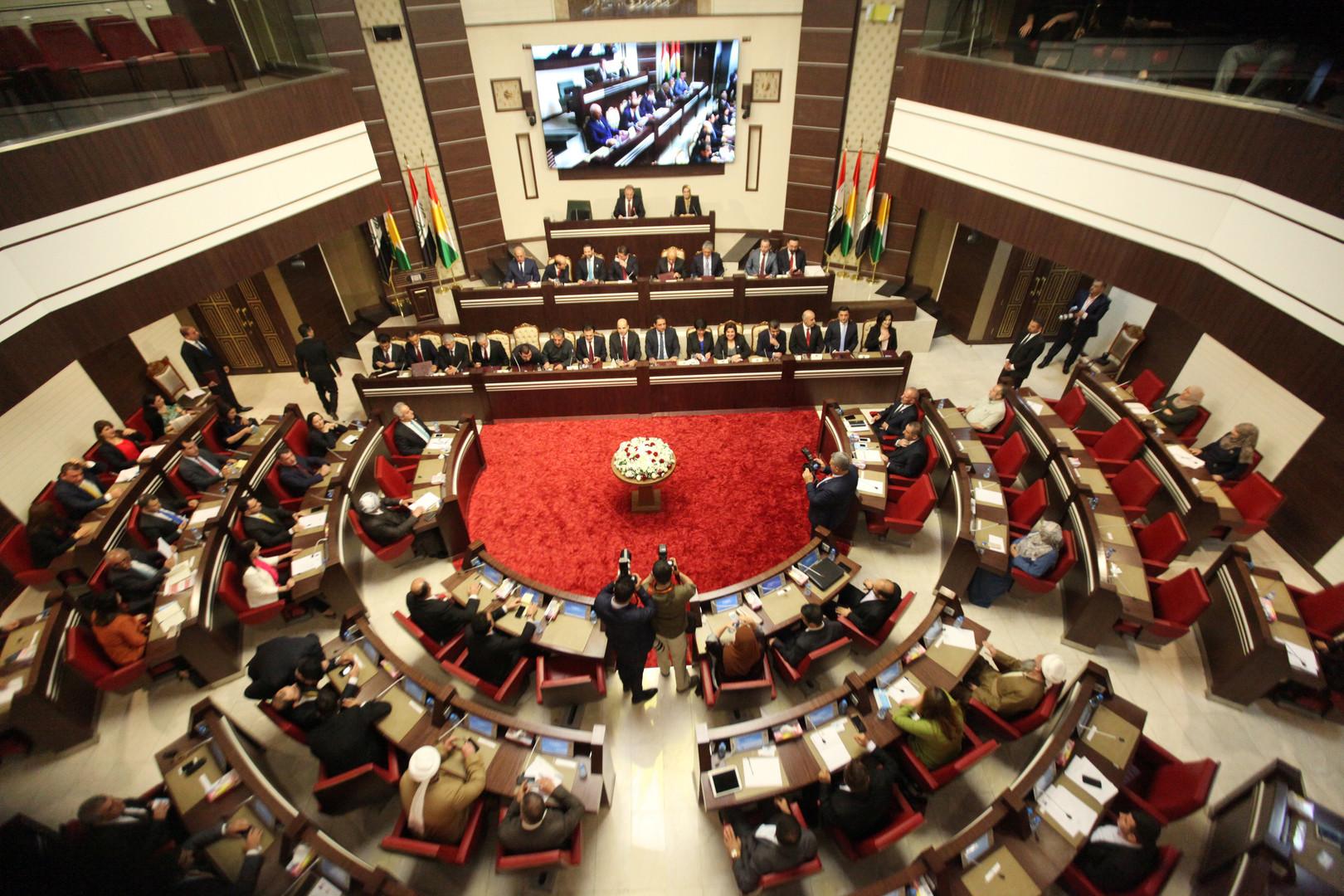 برلمان كردستان العراق- أرشيف