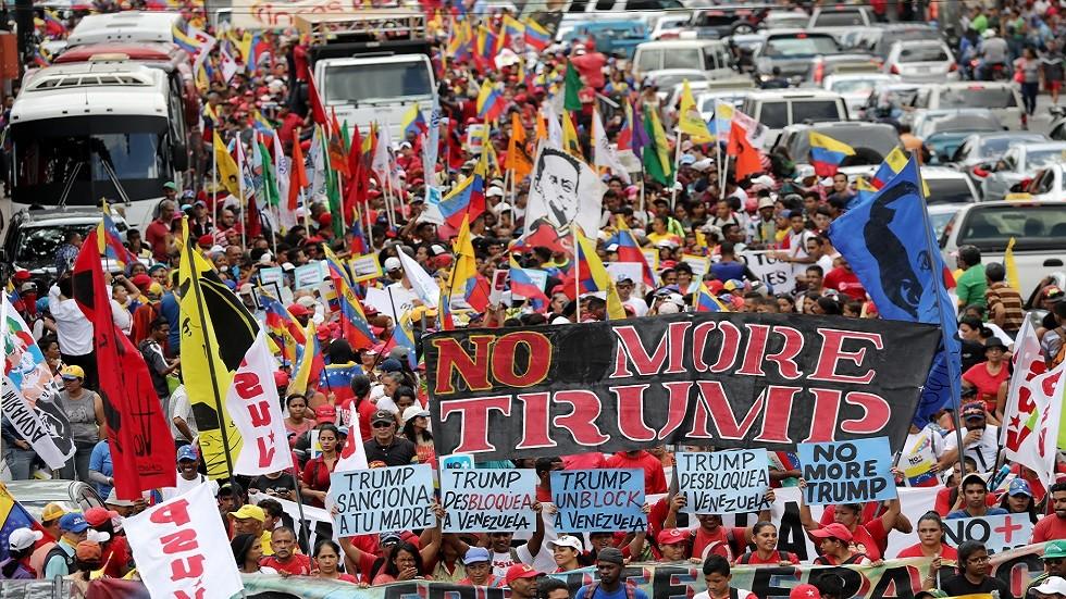 مظاهرة في كاراكاس احتجاجا على العقوبات الأمريكية ضد فنزويلا