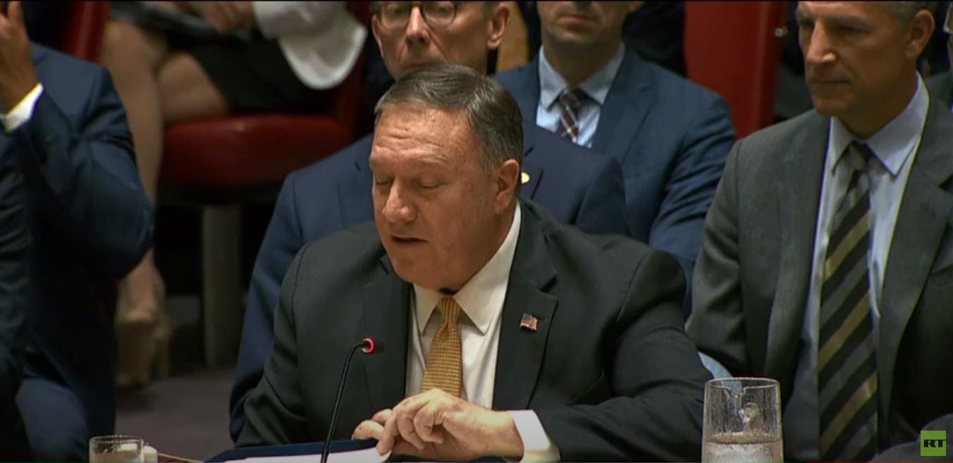بومبيو يدعو المجتمع الدولي للحفاظ على حظر توريد الأسلحة إلى إيران