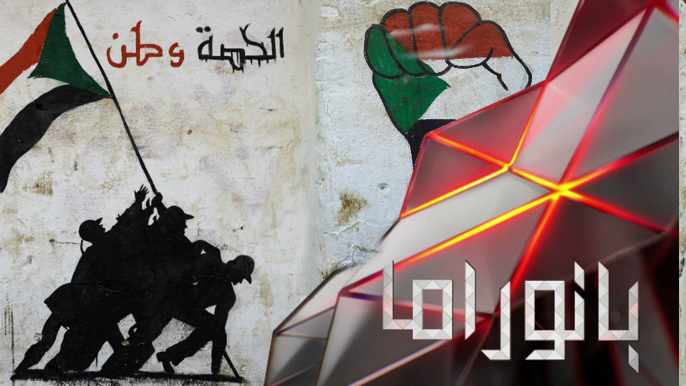 السودان وامتحان انتقال السلطة