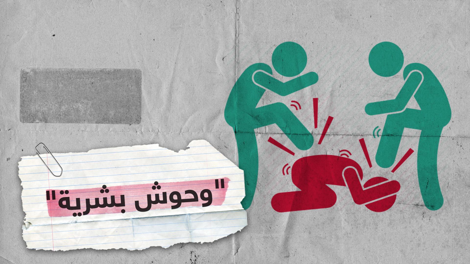 بسبب ضرب شاب من ذوي الإعاقة.. غضب كبير على مواقع التواصل بمصر