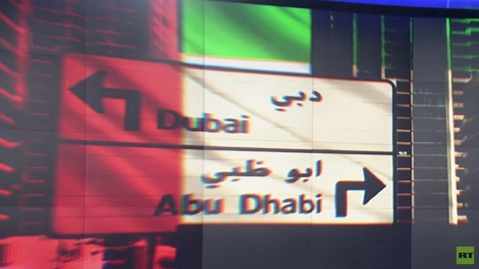 الإمارات ترفض اتهامات الحكومة اليمنية