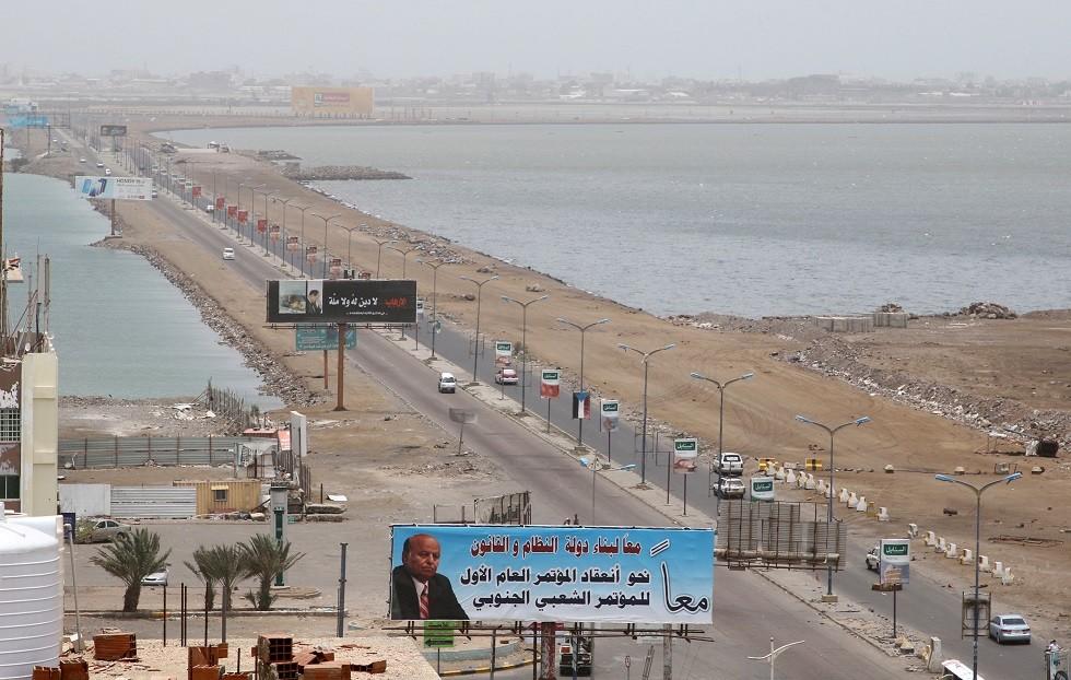 الخارجية اليمنية: سنتخذالإجراءات اللازمةلضمان إيقاف الدعم الإماراتي للمجلس الانتقالي الجنوبي