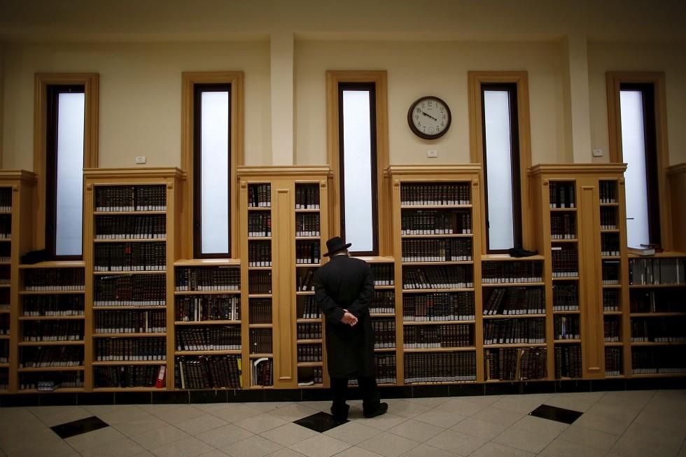 مدرسة يهودية (أرشيف)