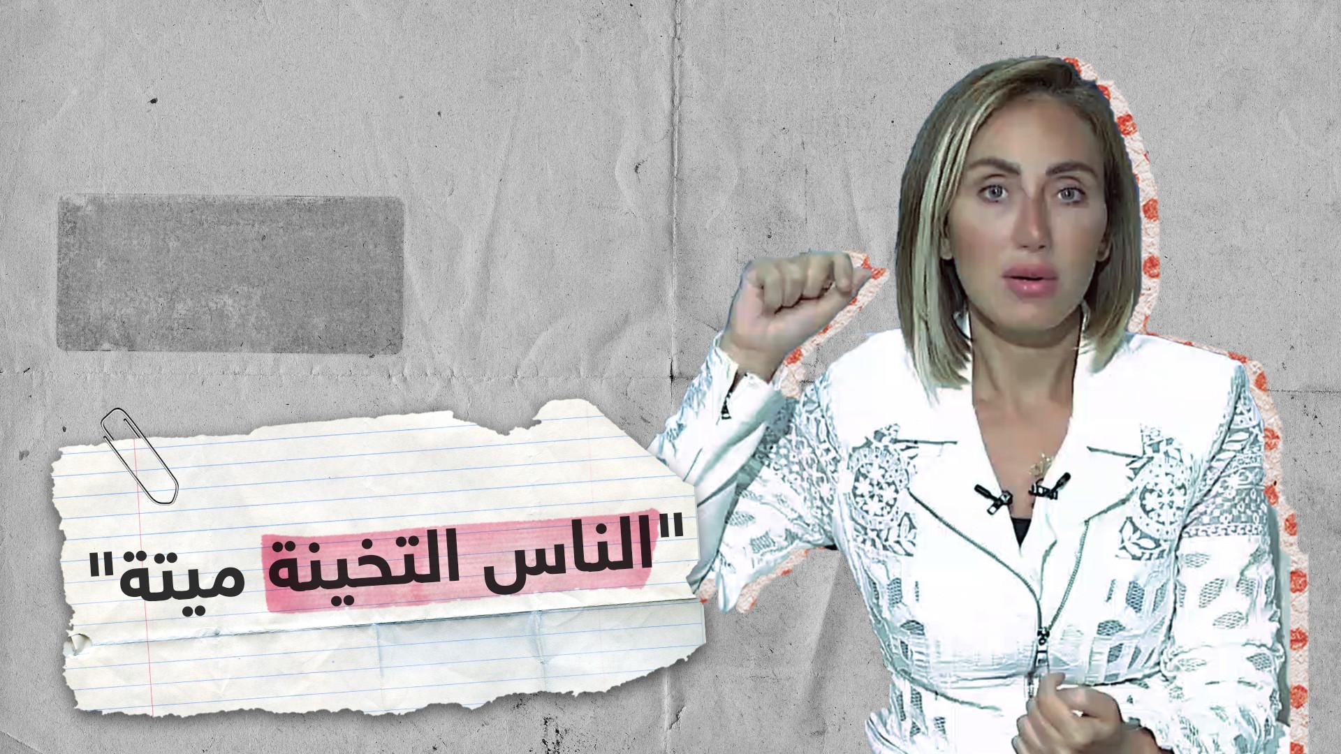بسبب مهاجمة البدناء.. مواقع التواصل بمصر ترد على المذيعة ريهام سعيد