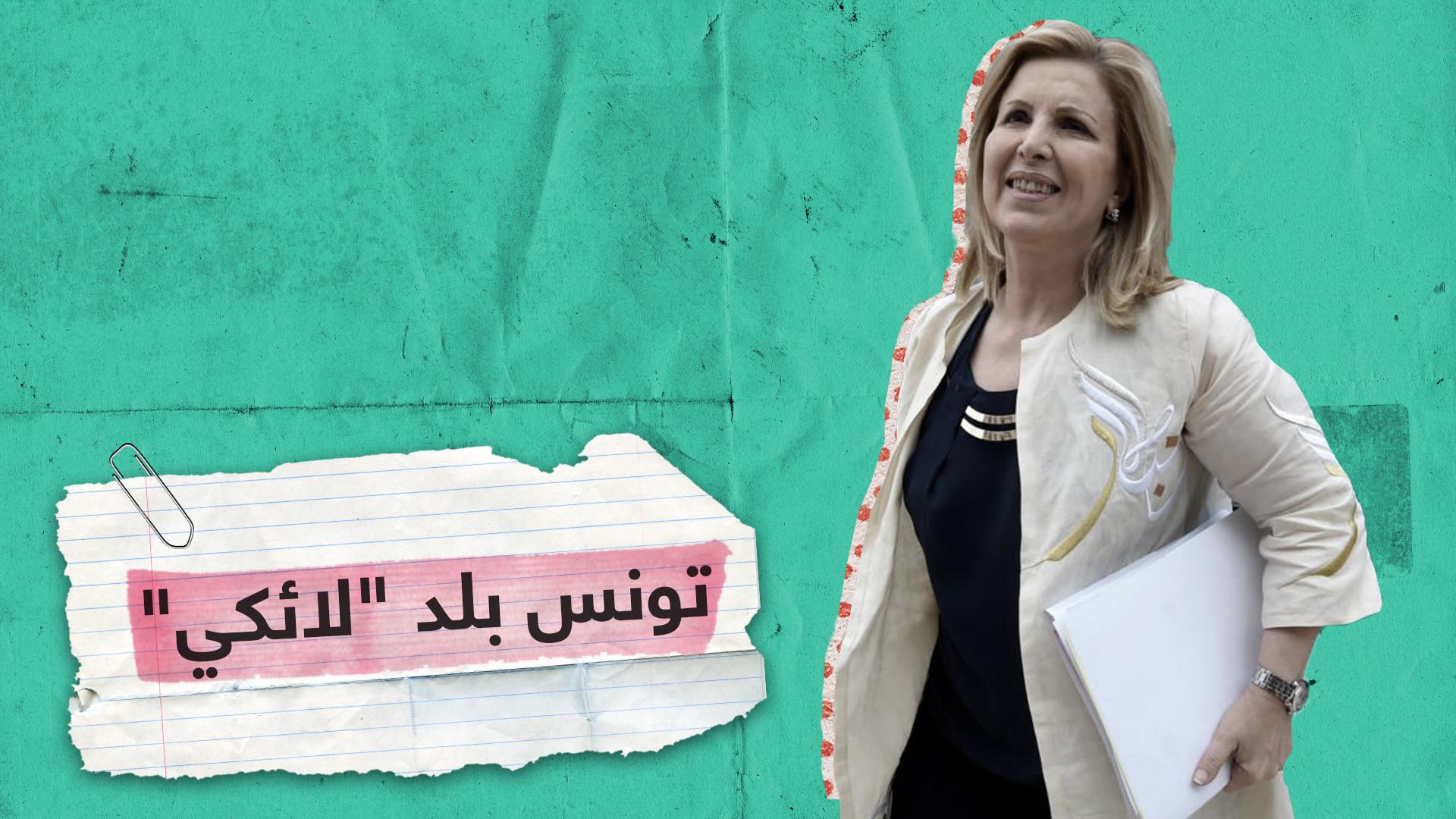 """مرشحة للرئاسة: تونس بلد """"لائكي"""""""