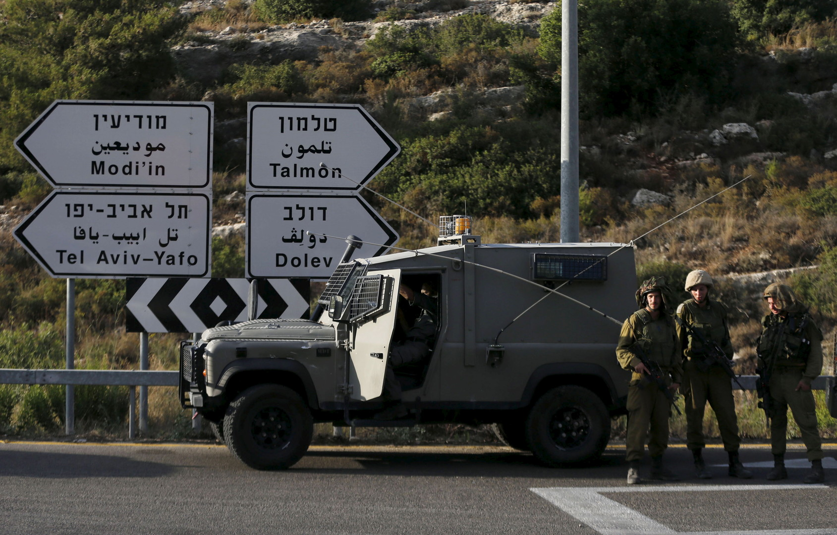 مقتل مستوطنة إسرائيلية جراء تفجير عبوة ناسفة غرب رام الله